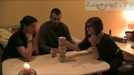 Как протичат събитията на www.zapoznaj.me?