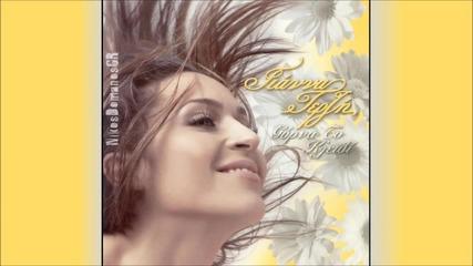 Gianna Terzi - Pou kai pou ( От време на време ) *превод*