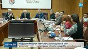 Световната банка препоръча съкращения в МВР