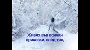 Joe Satriani-down,down,down-снежната Кралица
