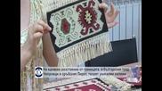 На еднакво разстояние от българо-сръбската граница - в българския град Чипровци и сръбския Пирот сътворяват уникални килими