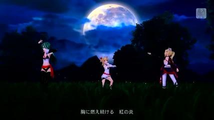 Hatsune Miku and Kagamine Twins - Knife