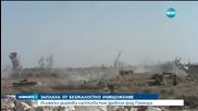 """""""Ислямска държава"""" настъпва към древния град Палмира"""