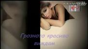 Ели Кокину - Влюбих се Hd 2011
