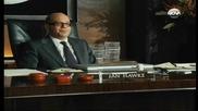 Алвин и чипоносковците (2007) (бг аудио) (част 1) Tv Rip Kino Nova 22.06.2013