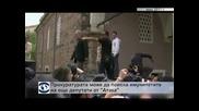 """Прокуратурата може да поиска имунитетите на още депутати от """"Атака"""""""