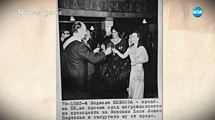 """""""Ничия земя"""" из дебрите на интересното близко минало с д-р Морфи Скарлатов (06.04.2019)"""