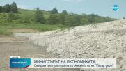 СКАНДАЛ ЗА ЯЗОВИРИТЕ: Новата и старата власт в спор за ремонти на водоеми