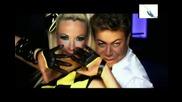 Малина И Галена - Мой ( Официално Видео ) { Hq }