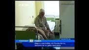 75г. Дядо Оставен от Близките си в Болница и Непотърсен повече