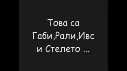 Wэлikoлepнaтa Пэтoркa ... My All