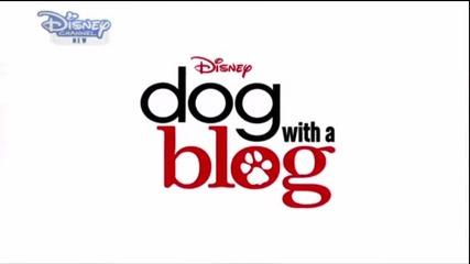 Куче с Блог - Сезон 3 Епизод 2 Бг Аудио