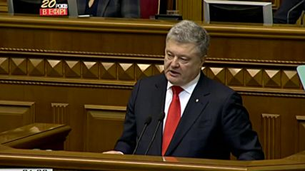 Ukraine: Lawmakers approve Poroshenko's martial law for 30 days