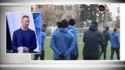 """От Тръст """"Синя България"""": Собствеността не е проблем, важен е управленският екип"""