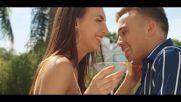 El Villano - Party Video Oficial