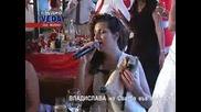 Владислава Пее На Живо