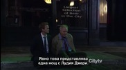 Как Се Запознах С Майка Ви - Сезон 6, Епизод 21 - How I Met Your Mother S06e21
