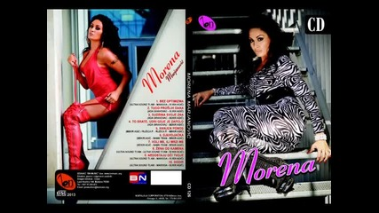 Morena - Tugo proslih dana (Audio 2013) BN Music