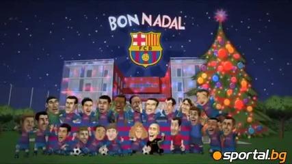 Весела коледа на феновете на Барселона
