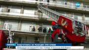 """ТРЕНИРОВКА: Евакуираха пациенти при """"пожар"""" в болница във Варна"""