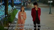 Bride Of The Water God E08