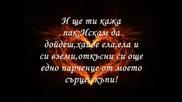 Janis Joplin - Piece Of My Heart Превод