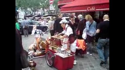 Из улиците на Париж