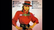 Диана Дафова - Идвай, любов (1989)
