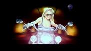 Яница - Предизвиквам те [ Official Video Hq 2010 ]
