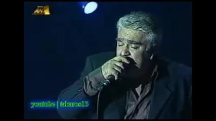 Terzis - Eimai me monos - Аз съм сам Live prevod
