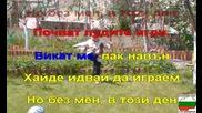 Детски караоке Песнички - Мама Ми, Купи Днес - Караоке С Вокали - има я на караоке без детския вокал