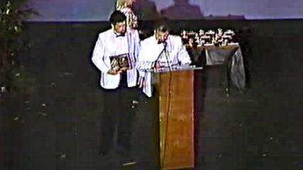 Wwc Wrestling Awards Ceremony 1988