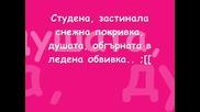 : } my life