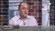 С. Чолаков: Източих 181 млн. лв. без да ме усетят