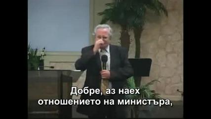 епископ Еленков гони Сатаната от министъра