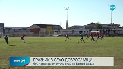 Спортни новини (22.10.2020 - централна емисия)