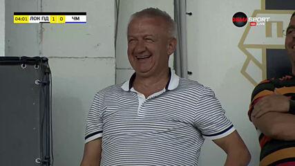 Цветанов изведе Локо напред още в началото на двубоя