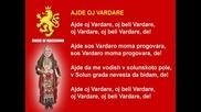 Ajde oj Vardare East Vardar Region
