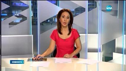 Новините на Нова (09.02.2016 - късна)
