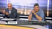 Пламен Николов от ИТН получи проучавателен мандат от президента за съставяне на правителство - II