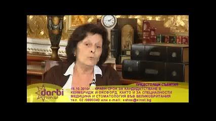 Vip Club Darbi - Образователно предаване 8