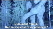 Ловец на тролове (2010)