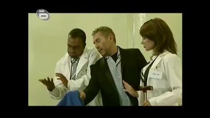 Д - р Фалус (пълна Лудница 10.10.2009)