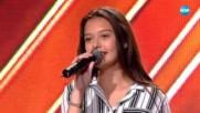 Мирослава Тодорова -Джаз принцесата на X Factor кастинг (01.10.2017)