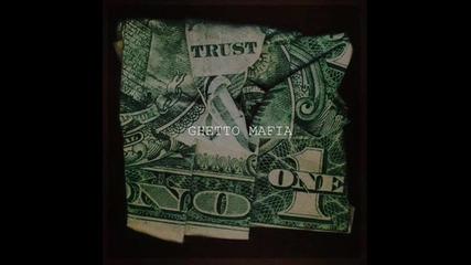 Mr. Sfx - Шибани пари