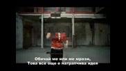Lady Sovereign - Love Me Ot Hate Me Bg Sub