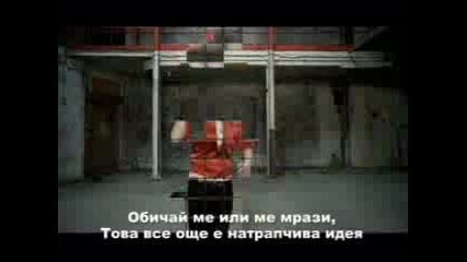 Lady Sovereign - Love Me Ot Hate Me Bg Sub