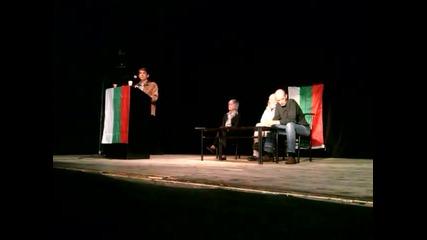 Атанас Димитров - Реч - 06,09,2014