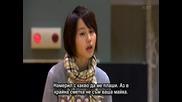 [ Bg Sub ] Atashinchi no Danshi - Епизод 1 - 2/3