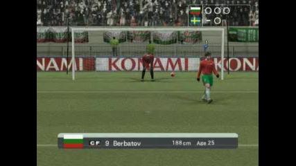 Бербатов Пес6
